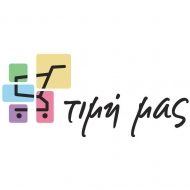 Timimas.gr